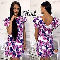 Платье женское AMK909 Платья летние