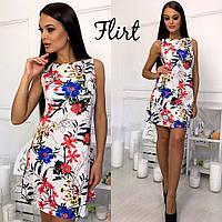 Летнее платье оптом в Украине. Сравнить цены, купить потребительские ... fdc5eb7bd73
