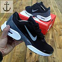 Мужские кроссовки Nike Air Max Jewell 🔥 (Найк Аир Макс Джевел) черно-белые