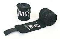 Бинты боксерские TWINS (3м) TW-5466BK черный