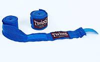 Бинты боксерские TWINS (3м) TW-5318B синий