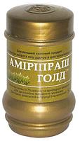 Амирипраш Голд — идеальная защита для организма UAP Pharma