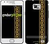 "Чехол на Samsung Galaxy S2 i9100 Вышиванка 34 ""603c-14"""