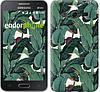 """Чехол на Samsung Galaxy Core 2 G355 Банановые листья """"3078c-75"""""""