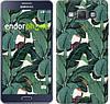 """Чехол на Samsung Galaxy A5 A500H Банановые листья """"3078c-73"""""""