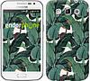 """Чехол на Samsung Galaxy Win i8552 Банановые листья """"3078c-51"""""""