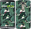 """Чехол на LG G3 D855 Банановые листья """"3078c-47"""""""