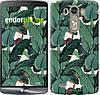 """Чехол на LG G3 dual D856 Банановые листья """"3078c-56"""""""