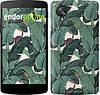 """Чехол на LG Nexus 5 Банановые листья """"3078c-57"""""""
