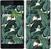 "Чехол на Sony Xperia Z3 D6603 Банановые листья ""3078c-58"""