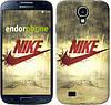 "Чехол на Samsung Galaxy S4 i9500 Nike 8 ""1025c-13"""