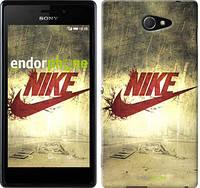 "Чехол на Sony Xperia M2 dual D2302 Nike 8 ""1025c-61"""
