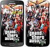 "Чехол на Samsung Galaxy Grand 2 G7102 GTA 5. Collage v2 ""2815c-41"""