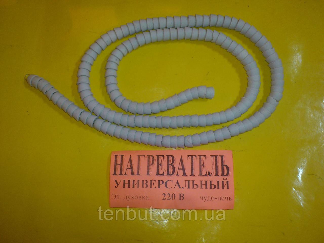 Спираль в керамическом изоляторе для эл. духовки чудо-печь 220 В. / 1000 Вт.