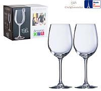 Набор бокалов для вина C&S Cabernet Tulip 350мл 6шт