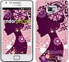 "Чехол на Samsung Galaxy S2 i9100 Силуэт девушки ""2831c-14"""