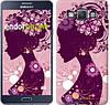 "Чехол на Samsung Galaxy A5 A500H Силуэт девушки ""2831c-73"""