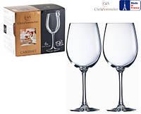Набор бокалов для вина C&S Cabernet Tulip 250мл 6шт