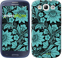 "Чехол на Samsung Galaxy S3 Duos I9300i Бирюзовая хохлома ""1093c-50"""