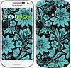 "Чехол на Samsung Galaxy S4 mini Duos GT i9192 Бирюзовая хохлома ""1093c-63"""