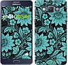 "Чехол на Samsung Galaxy A5 A500H Бирюзовая хохлома ""1093c-73"""