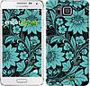 "Чехол на Samsung Galaxy Alpha G850F Бирюзовая хохлома ""1093c-65"""