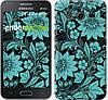 "Чехол на Samsung Galaxy Core 2 G355 Бирюзовая хохлома ""1093c-75"""