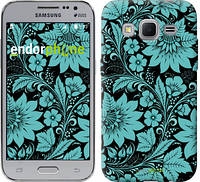 "Чехол на Samsung Galaxy Core Prime G360H Бирюзовая хохлома ""1093c-76"""