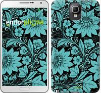 "Чехол на Samsung Galaxy Note 3 N9000 Бирюзовая хохлома ""1093c-29"""
