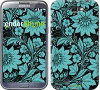 "Чехол на Samsung Galaxy Note 2 N7100 Бирюзовая хохлома ""1093c-17"""