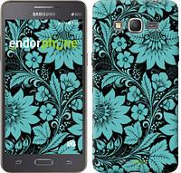 "Чехол на Samsung Galaxy Grand Prime G530H Бирюзовая хохлома ""1093c-74"""
