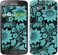 "Чехол на Samsung Galaxy Grand 2 G7102 Бирюзовая хохлома ""1093c-41"""