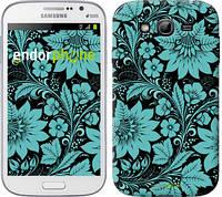 "Чехол на Samsung Galaxy Grand I9082 Бирюзовая хохлома ""1093c-66"""