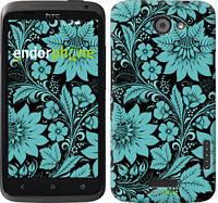 """Чехол на HTC One X Бирюзовая хохлома """"1093c-42"""""""