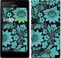 "Чехол на Sony Xperia M2 dual D2302 Бирюзовая хохлома ""1093c-61"""