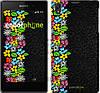 "Чехол на Sony Xperia Z1 C6902 цветочный орнамент ""2390c-38"""