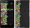 "Чехол на Sony Xperia Z2 D6502/D6503 цветочный орнамент ""2390c-43"""