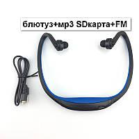 Наушники Bluetooth, ГАРНИТУРА+microSD MP3+FM радио