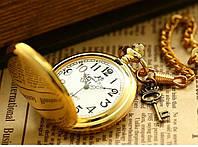 Часы карманные кварцевые РЕТРО
