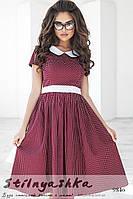 Платье офисного стиля марсал