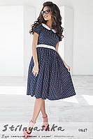 Платье офисного стиля синее