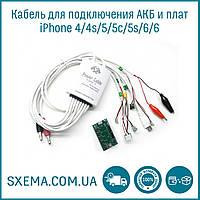 Щупы для блоков питания  W100 с разъёмами для подключения АКБ и плат iPhone 4/4s/5/5c/5s/6/6 Plus