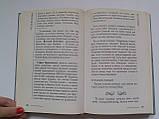 Бог есть. Портрет Сандея Аделаджи. Дороги жизни. , фото 4