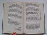 Бог есть. Портрет Сандея Аделаджи. Дороги жизни. , фото 5