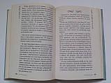 Бог есть. Портрет Сандея Аделаджи. Дороги жизни. , фото 7