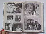 Бог есть. Портрет Сандея Аделаджи. Дороги жизни. , фото 8