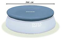 Intex 28022 Тент для надувного бассейна 366 см