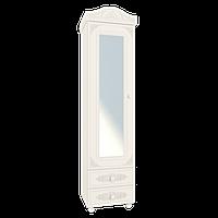 Ассоль АС-01 Шкаф-пенал с зеркалом