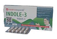 Индол-3 (карбинол) - профилактика рака, 30 капсул по 500 мг Healthyclopedia