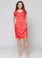 777 Платье коралловое